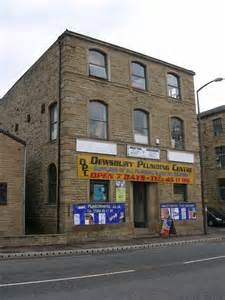 Plumb Center Huddersfield by Dewsbury Plumbing Centre Bradford Road 169 Betty Longbottom Cc By Sa 2 0 Geograph Britain And