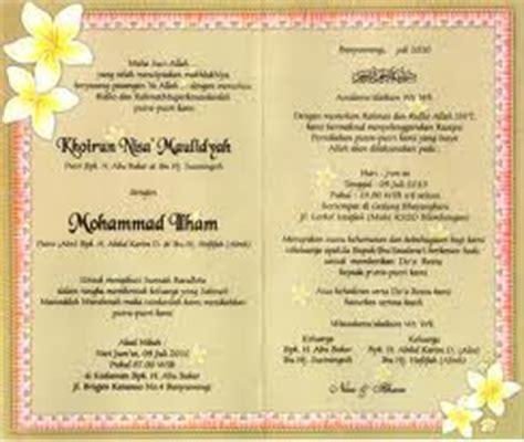 Undangan Pernikahan Manten Elegan archives