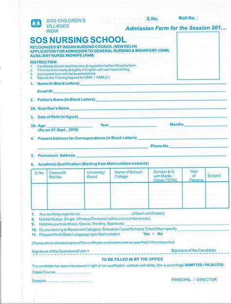 admission form for school thanks card sle