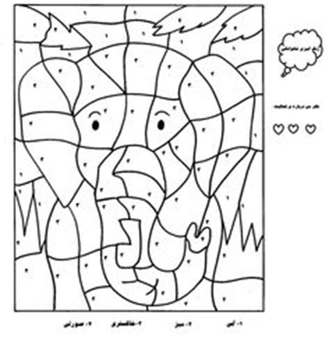 mosaic elephant coloring page 1000 images about mosaic on pinterest mosaics mosaic