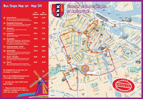 map uk to amsterdam amsterdam city sightseeing tour ferry extras dfds