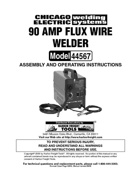 "Welder - Users Guides from ""Welder"""