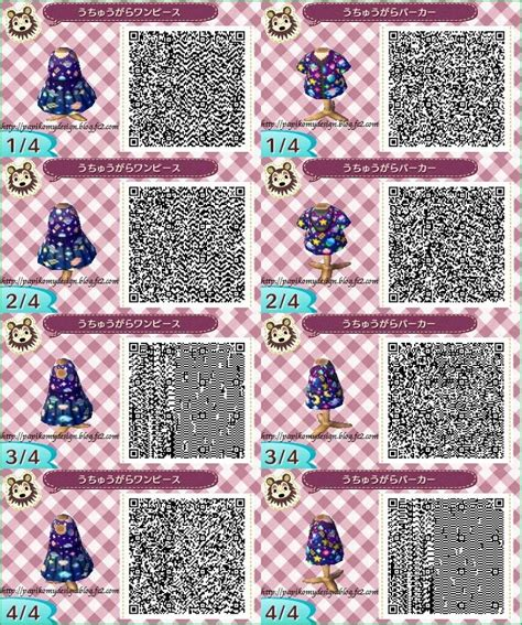 galaxy pattern clothes galaxy pattern clothes animal crossing new leaf qr