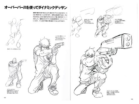 reference book lessons dynamic dessin lesson book reference book anime books