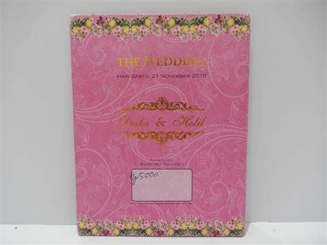 Custom Undangan Model 88157 undangan custom deska holil katalog tukangcetak net