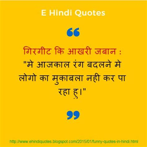 1000 images about hindi halchal on pinterest inspirational best quotes on life and fathers
