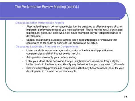 performance goals template employee performance guide