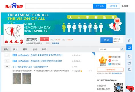 what do you need to about search engine sogou