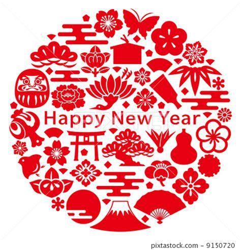 new year in japanese language 日式風格 和風 日本風格 圖庫插圖 9150720 pixta