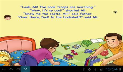 Buku Membuat Orang Selalu Menghargaimumenghormatimu Nboothman serial balita aplikasi anak islami bergambar di android map