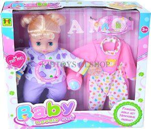 Mainan Boneka My Lovely Baby jual premium boneka baby lovely set kado mainan cewek murah di lapak toys olshop