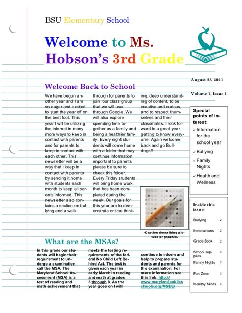 Welcome To New Letter hobson back to school newsletter
