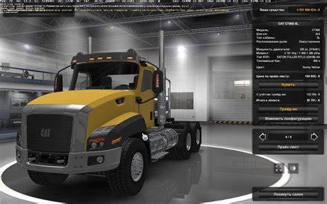 cat ct fix  truck euro truck simulator  mods