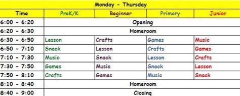 2011 Vacation Bible School Schedule Vbs Schedule Template