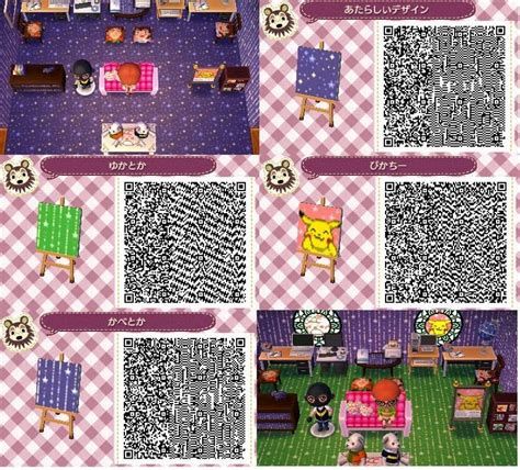 animal crossing pattern qr maker animal crossing anime qr codes floor google search