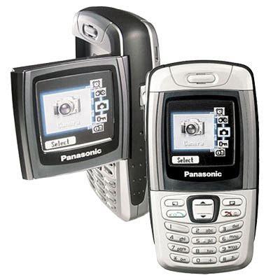 Kamera Samsung X300 Panasonic Panasonic X300 Mobilbladet Dk