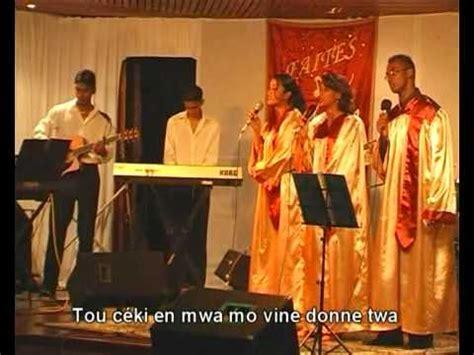 Mixer Audio Rhema rhema praise and worship rois des rois