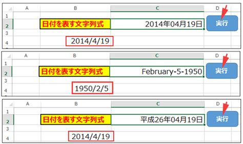 vbscript format date mysql date serial function in vb loadpassion