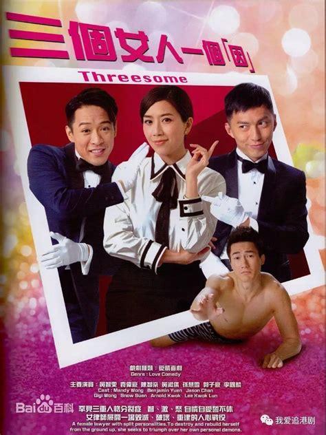 film drama terbaik hongkong watch hk drama tvb online hongkong drama engsub