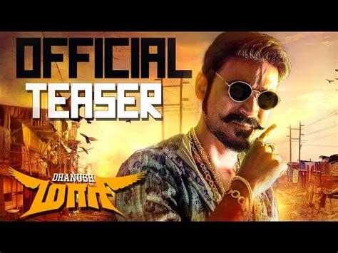 theme music maari maari official teaser dhanush kajal agarwal anirudh balaji