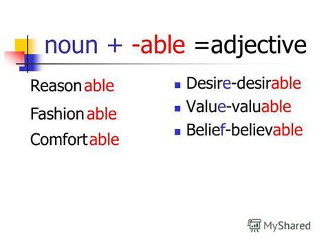 noun for comfortable презентация на тему quot способы словообразования учитель