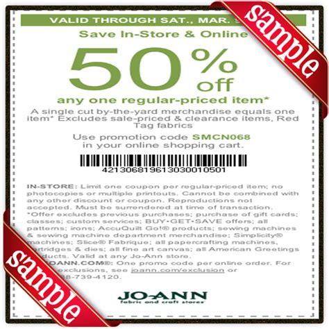 printable joann fabric coupons 2015 2015 printable joann fabrics coupons 50 off 2017 2018