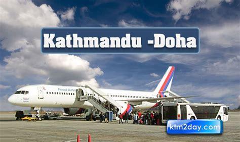 Ktm Flights Nepal Airlines To Start Direct Flights To Doha Ktm2day
