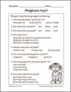 filipino worksheets for grade 1 samut samot