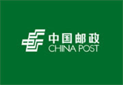 China Post Racking by China Post Tracking Rb