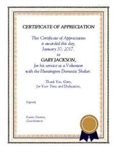 volunteer appreciation certificate encourage amp support