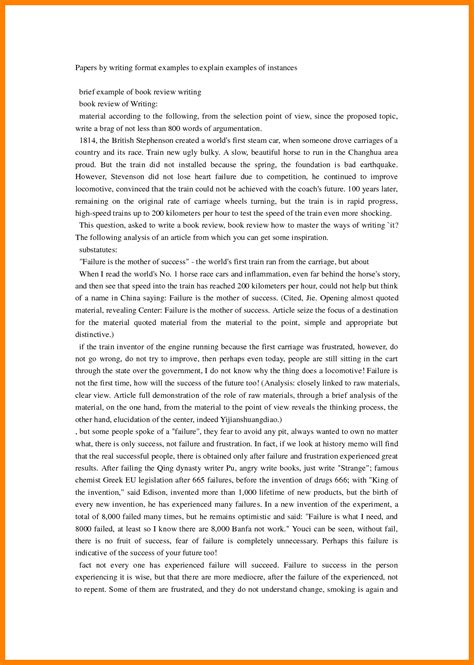 book report essay format sle graph report writing reaction essay outline