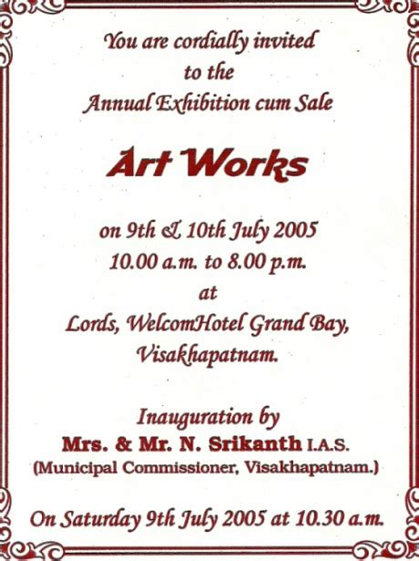 invitation cards templates for exhibition 2005 works exhibition monika rekhi
