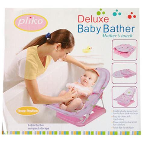 Voucher Gratisongkir Belanja Di Kanida Baby Shop jual pliko baby bather deluxe pink baru dan murah di lapak ehsan store ehsanstore