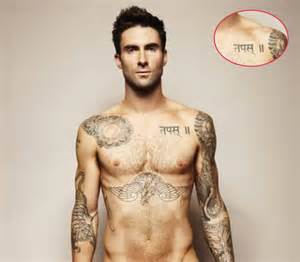 Country Comfort Sydney World Famous Celebrities Adam Levine And Full Tattoos On