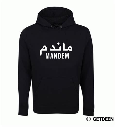 Hoodie Arabian ماندم mandem arabic hoodie by getdeen