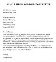 follow up email after template 8 free