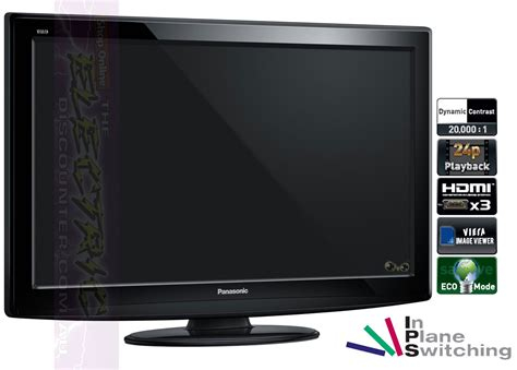 Tv Lcd Panasonic thl32x20a panasonic lcd television the electric discounter