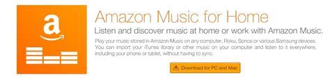 Amazon Digital Music Gift Card - amazon music for home