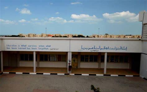 Mba Universities In Ras Al Khaimah by United Arab Emirates Outreach Mak