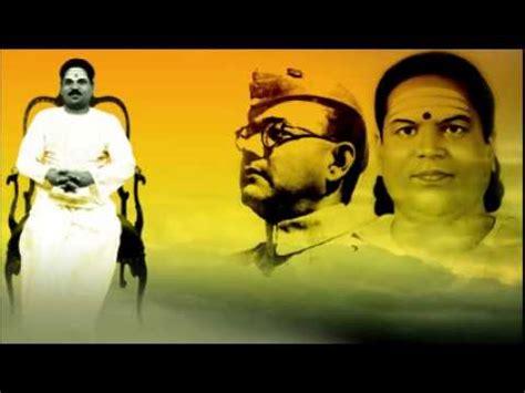 Thaver Songs | full download pasumpon muthuramalinga thevar speech