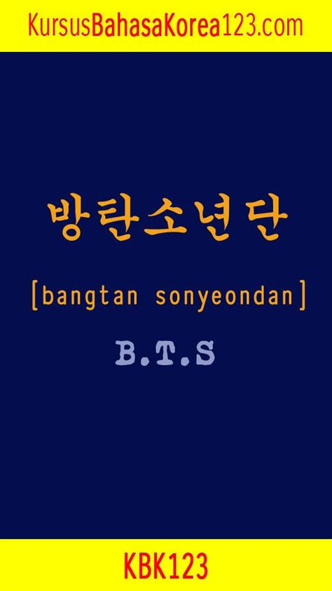 kata kata bijak bahasa korea beserta artinya  bagaimana