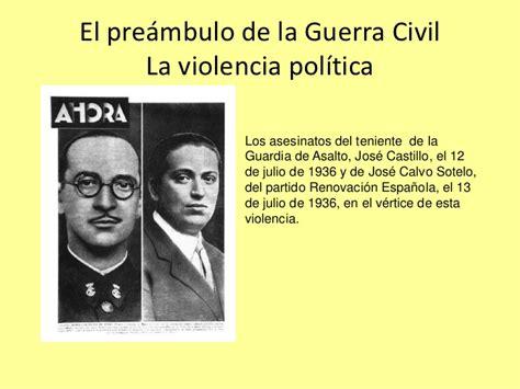 captain cook and the 0300207247 los crimenes de la guerra civil y otras polemicas libro e pdf descargar gratis represi 243 n