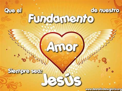 tarjetas de imagenes catolicas postales cristianas arte en cristo portada para dios