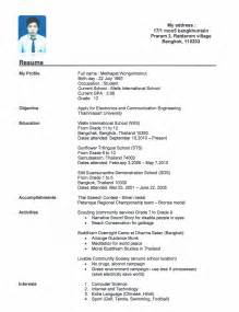 resume objective for high school student template design