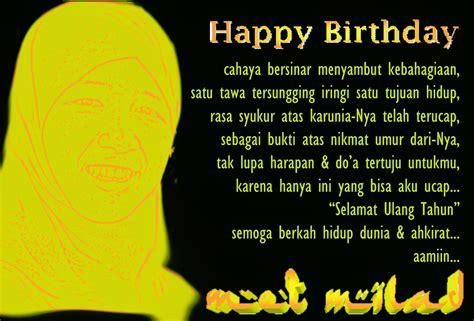 gambar ucapan selamat ulang tahun untuk sahabat arjoena the knownledge