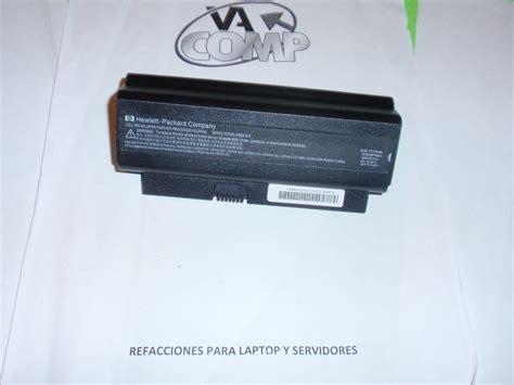 Baterai Hp Compaq Cq 20 Original 4 Cell 8 cell battery for hp 2230s compaq presario cq20 hstnn