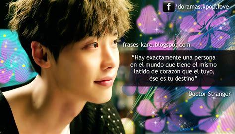 imagenes de amor kpop frases kare frases de kdramas frases kpop korean