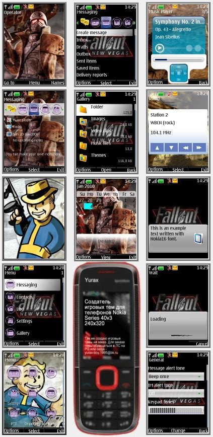 themes nokia s40 240x320 fallout new vegas quot theme for nokia s40 240x320 quot by yurax