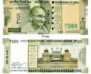 rs 1000 and 500 notes all you need to about the new rs 500 and rs 2000