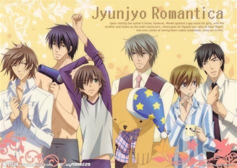 film anime giapponesi d amore 世界第一初恋设计图 动漫人物 动漫动画 设计图库 昵图网nipic com